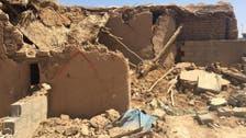 عراقی کرد عربوں کے نشان زدہ مکانوں کو مسمار کررہے ہیں : ایچ آر ڈبلیو