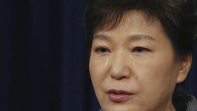 اعتقال الرئيسة السابقة لكوريا الجنوبية