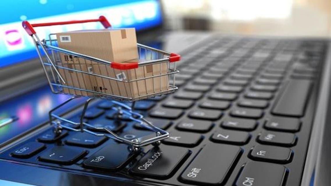 تجارة إلكترونية