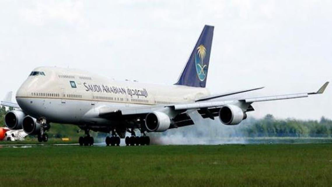 طيران سعودي