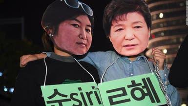 تعرف على فضيحة طقوس السحر والفياغرا بقصر رئيسة كوريا