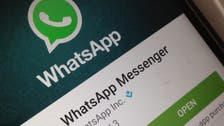 WhatsApp faces worldwide outage