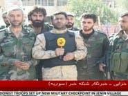 مصرع كبير مراسلي التلفزيون الإيراني في حلب