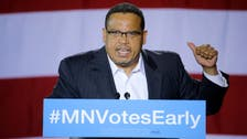 Will a Muslim lead the Democratic Party of the United States?