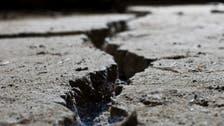 هذه حقيقة تعرض مصر لزلزال مدمر قريباً