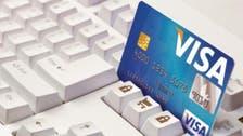 ما التحديات التي تواجه نمو التجارة الإلكترونية عربيا؟