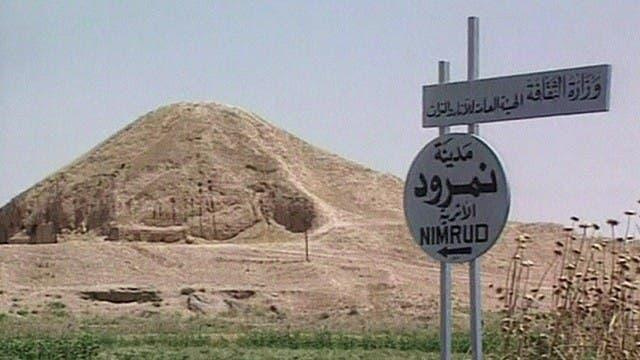 نمرود الأثرية جنوب شرق الموصل