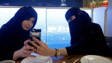 Women in Riyadh feel more at ease without niqab