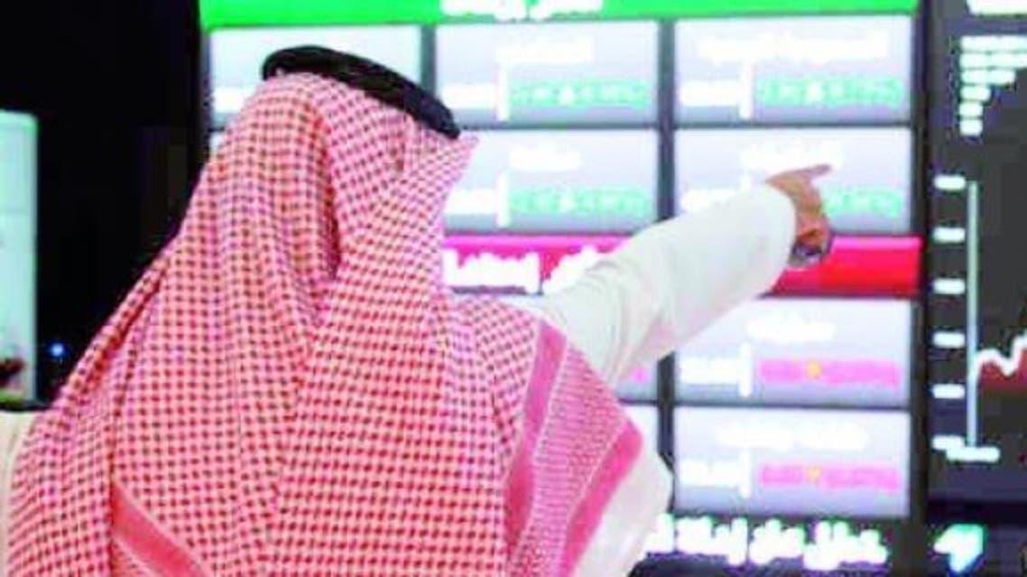 سوق السعودية - بورصة