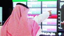 مؤشر سوق السعودية يقفز 3% بانتظار الثلاثاء الحاسم