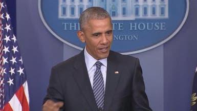 واشنطن: أوباما سيوقع قانون تمديد العقوبات على إيران