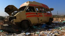 Ambulances 'repeatedly targeted' in Syria conflict, study says