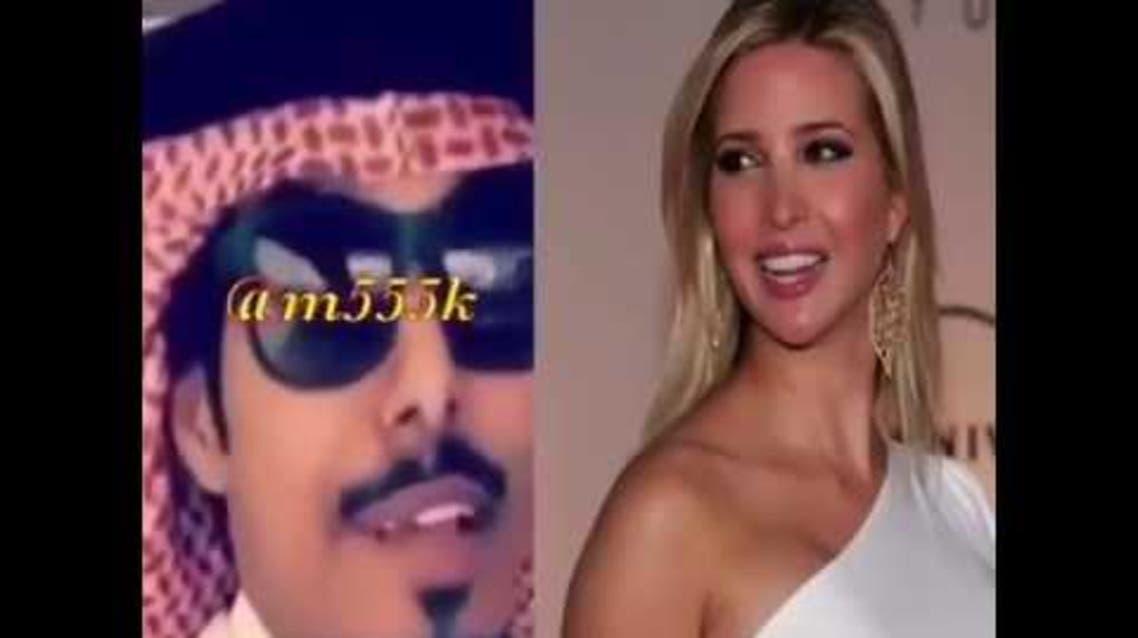 ivanka khaleeji