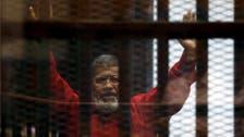 مصر : معزول صدر ڈاکٹر مرسی کی سزائے موت کالعدم قرار