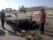 إصابات جراء انفجار سيارة مفخخة بوسط بنغازي