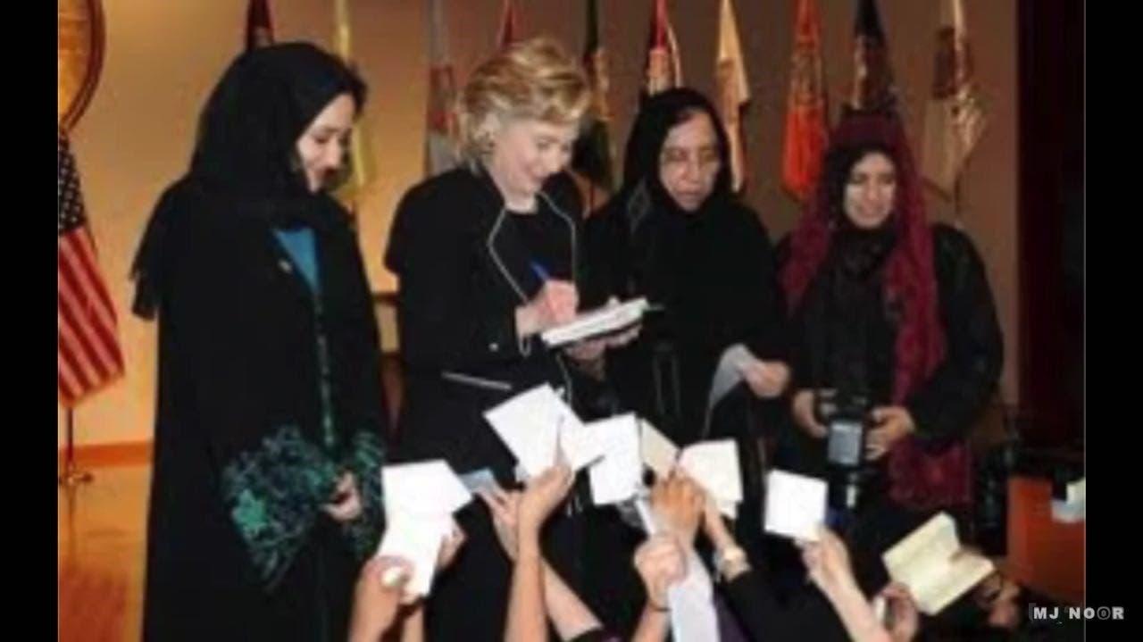 صورة تجمع هيلاري كلينتون وصالحة عابدين وسهير قرشي