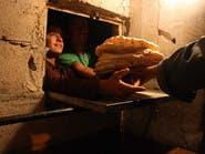 إنتاج الغذاء بسوريا عند أدنى مستوى على الإطلاق