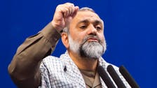 Iran's Basij commander: United States will fall by 2035