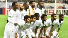 Saudi Arabia to set up Sports Development Fund