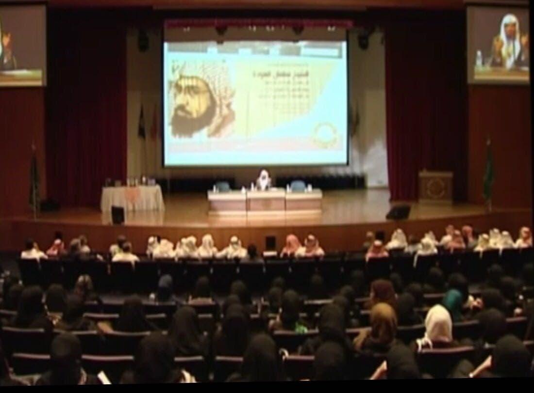 سلمان العودة بمحاضرة عن العمل التطوعي أمام طالبات كلية دار الحكمة