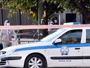 جماعة يونانية تتبنى الهجوم على سفارة فرنسا في أثينا