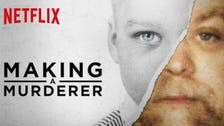Judge orders release of 'Making a Murderer' convict