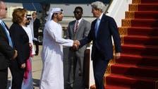 جان کیری کی یمن میں جنگ کے خاتمے کے لیے تجویز مسترد