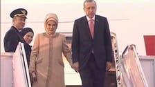 ترک صدر کی پاکستان کے دو روزہ سرکاری دورے پر اسلام آباد آمد