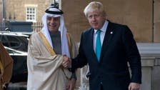 Saudi arms: UK ministers refuse to cease support