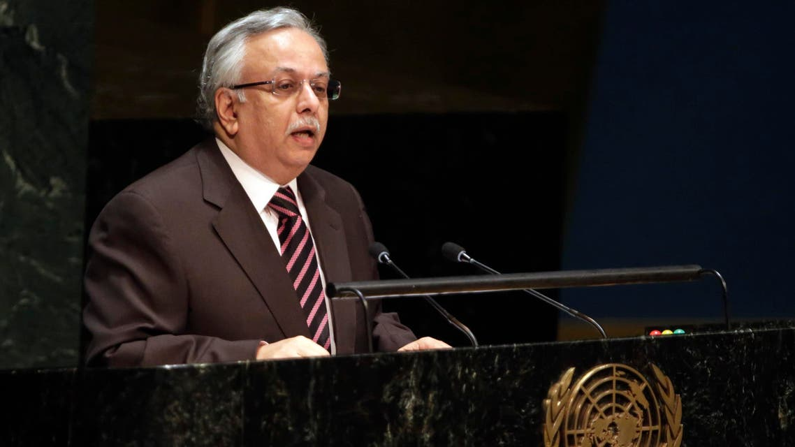 Saudi Arabia Ambassador Abdallah Y. Al-Mouallimi addresses the United Nations General Assembly, Thursday, Jan. 22, 2015. (AP)