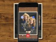 تطبيق جديد من غوغل لتحسين جودة صور ذكرياتك القديمة