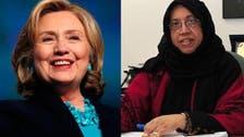 بھارتی نژاد مسلمان خاتون ہیلری کی شکست کا موجب؟