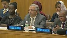 سعودی عرب نے حوثیوں کو میزائل فراہم کرنے پر ایران کے احتساب کا مطالبہ کر دیا
