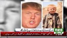 امریکا کے آئندہ صدر داؤد خان ۔۔ کیا ٹرمپ پاکستان میں پیدا ہوئے ؟
