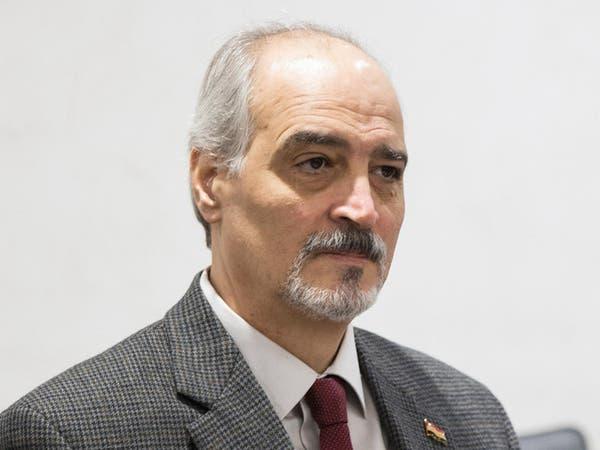 توقع بعودة وفد النظام إلى جنيف غداً لاستئناف المفاوضات