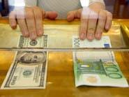مخاوف العجز والتضخم تلقي بظلالها على الدولار