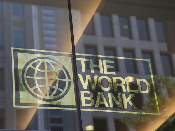 البنك الدولي يرصد 12 مليار دولار لتأمين لقاحات لكوفيد- 19