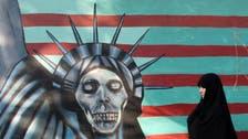 امریکی ایوان نمائندگان میں ایران پر پابندیوں کی تجدید کا بل منظور