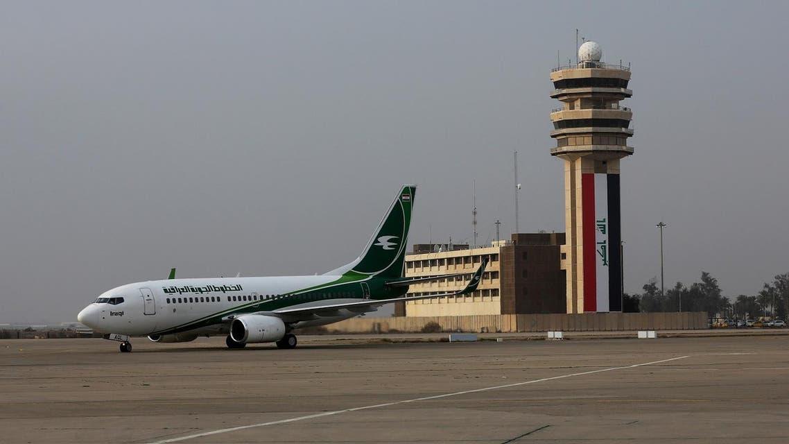 An Iraqi Airways plane arrives at Baghdad airport, Iraq, Tuesday, Jan. 27, 2015 (File Photo: AP /Karim Kadim)