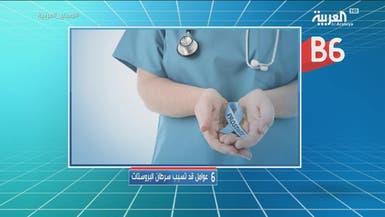6 عوامل قد تسبب سرطان البروستات