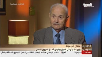 Former Jordan minister reveals Kissinger's relationship with PLO