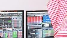 سوق السعودية تواصل رفع أدائها للمعايير العالمية