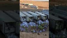 Video shows Saudi Arabia getting rid of 80,000 packs of 'spoiled chicken'