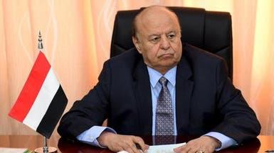اليمن.. هادي يعين قادة جدداً للمناطق العسكرية