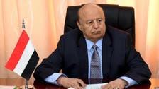 حالات کا جائزہ لینے یمنی صدر کی سعودی عرب سے عدن آمد