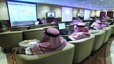 هذه أكثر القطاعات المستفيدة من ترقية سوق السعودية