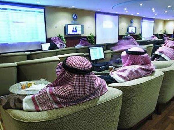 9 شركات تقدمت للإدراج بالسوق الموازية السعودية