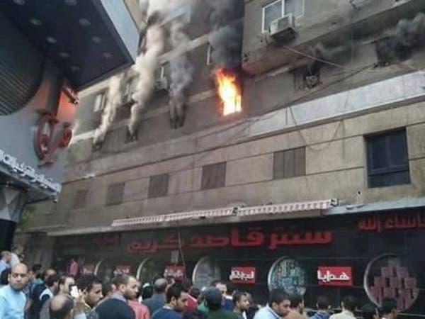 حريق ضخم بالفجالة وسط القاهرة.. والسلطات تبحث عن السبب