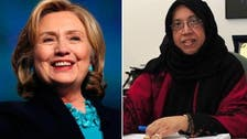 The connection linking Clinton, Saleha Abedin and the Muslim Brotherhood
