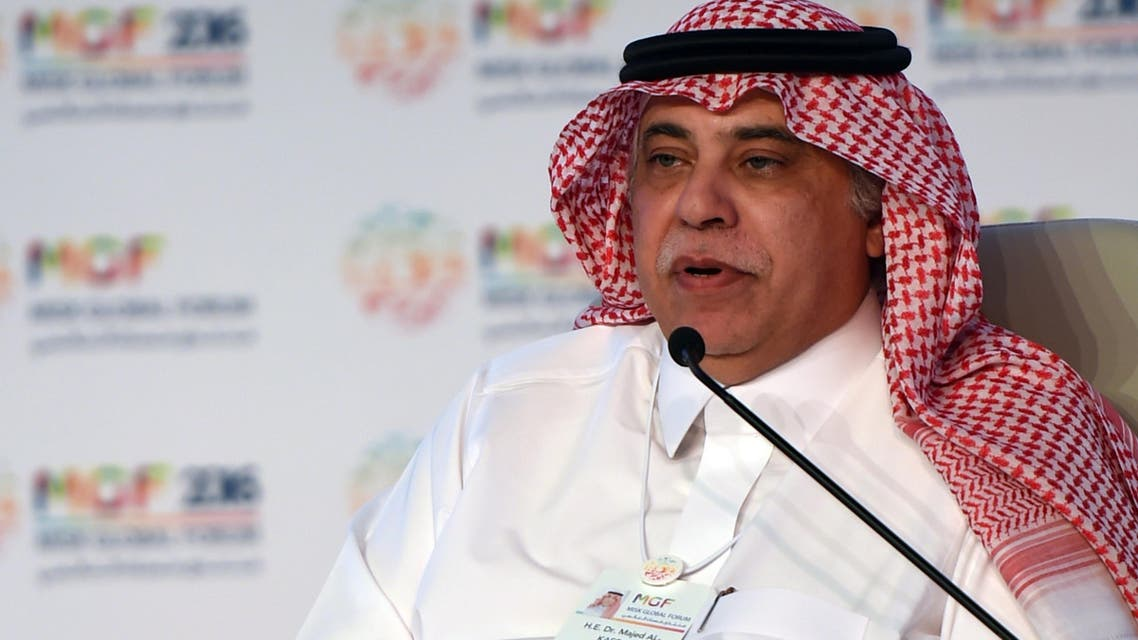 Dr. Majed Al-Gasbi, the minister of commerce and investment, heads an executive committee to improve the kingdom's business environment. (AFP)